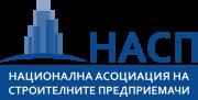 BesoHomes-Член-на-Национална-Асоциация-на-Строителните-Предприемачи